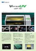 UVプリンタ『LEF-12i』 表紙画像