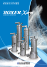小型吸引空気輸送装置『BOXER X シリーズ』 表紙画像