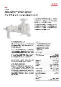 【ポンプ用】ABB Ability Smart Sensor 表紙画像