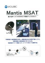 超小型ポータブルDSNG『Mantis MSAT』 表紙画像