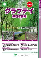 除草 剤 顆粒 除草剤おすすめ8選【人気売れ筋・顆粒や粒剤種類・畑や庭で使える】