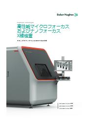 micromelx neo/nanomelx neo 表紙画像