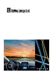 株式会社押野電気製作所 光学製品事業紹介 表紙画像
