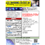 Webセミナー『ALD(原子層堆積)はじめの一歩』 表紙画像