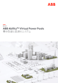 ABB Ability Virtual Power Pools 表紙画像