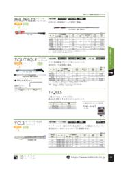 東日 トルクレンチPHL/PHLE2_TiQL_YCL2カタログ 表紙画像