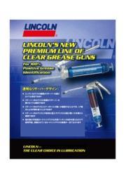 LINCOLNクリアタイプグリスガン製品カタログ 表紙画像