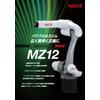 MZ12.jpg