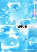 日本計器株式会社 液面計 製品カタログ