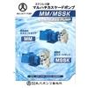 カスケードポンプMM_MSSKカタログ.jpg
