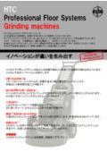 床面研磨機『HTC GL400』 表紙画像