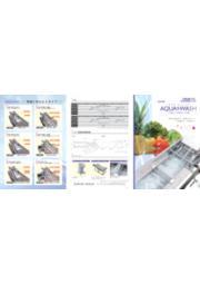 食品洗浄機 AQUA WASH TWS-1300/1100 表紙画像