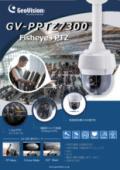 全方位カメラ/PTZカメラ一体型カメラGV-PPTZ7730 表紙画像