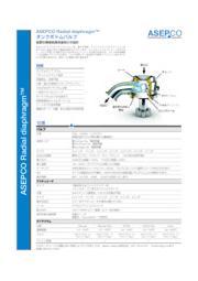 <デモ機あり> Asepco(アセプコ)ダイヤフラムバルブ タンクボトムバルブ データシート (手動式) 表紙画像