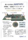 マイコンボード CI-H8S/2218-01