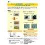 新樹脂溶解剤eソルブ21HUリーフレツト2010.05.17.jpg
