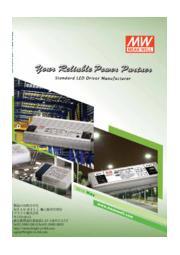 Meanwell LED電源 総合カタログ2018年 MW 【無料進呈】ミンウェル2017年DC電源3位 年売上約1兆円   表紙画像