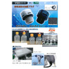 VGA排気用防水保護プラグカタログ.jpg
