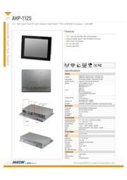 AAEON 12インチファンレス産業用タッチパネルPC【AHP-1125】 表紙画像