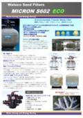 Waterco Sand Filter MICRON S602 ECO サンドフィルター