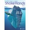 shakehands_vol7_印刷用.jpg