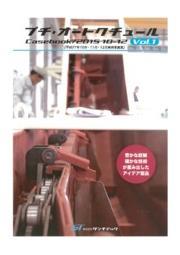 実例写真集『Casebook No.1』 表紙画像