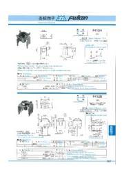 基盤端子 F4124/F4125 カタログ 表紙画像