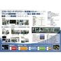 基板試作サービス カタログ 表紙画像