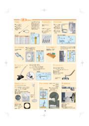 カーブミラー「ガレージミラー小型」オプション 表紙画像