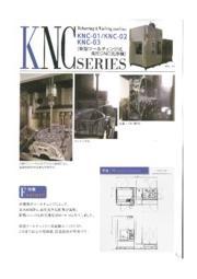 新型ツールチェンジ式 高圧CNC洗浄機 KNCシリーズ 表紙画像