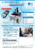 4軸ステージ『EMA-063A』 表紙画像