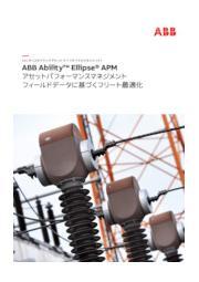 ソフトウェア『ABB Ability Ellipse APM』 表紙画像
