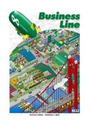 株式会社中島商会 工業用取扱商品カタログ 表紙画像