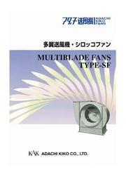 シロッコファン 「TYPE-SF」 製品カタログ 表紙画像