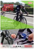 CYCLE MODE international 2016 表紙画像