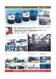 高精度レーザーバリアシステム『LMS511』※使用事例付カタログ 表紙画像