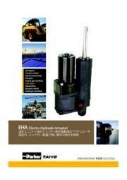 TAIYO 電動油圧アクチュエータ EHAシリーズ 表紙画像