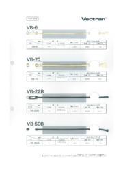 【製品カタログ】「ベクトラン」を使用した繊維ワイヤー 表紙画像