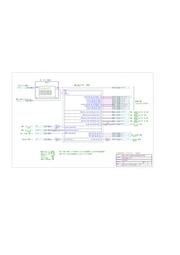 NiosII CPU カード <D>Type   表紙画像