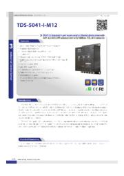 ORing EN50155準拠デバイスサーバ TDS-5041-I-M12 表紙画像