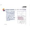 SKMBT_C552D12121821000.jpg