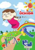 ベーシック遊具製品カタログ Vol.2