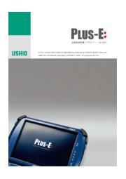 金型監視装置 PLUS-E PE-600 表紙画像