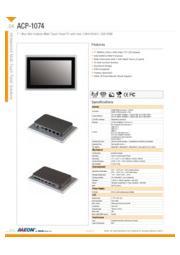 7インチ超薄型産業用タッチパネルPC【ACP-1074】 表紙画像