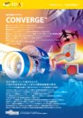 熱流体解析プログラム『CONVERGE』