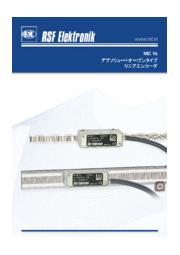 製品情報 MC 15シリーズ 表紙画像