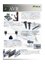 OpenGLキャプチャソフトウェア『AVR』 表紙画像