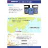 中国精油株式会社 エンジンオイル 製品カタログ.jpg