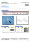 USBCAPK-B1