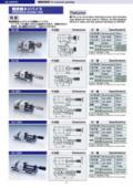 精密研削用 精密横ネジバイス|NVシリーズ 表紙画像